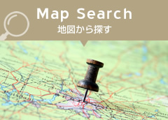 Map Search 地図から探す